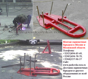 Установка барьеров парковочных,  парковочных блокираторов в Москве и Мо